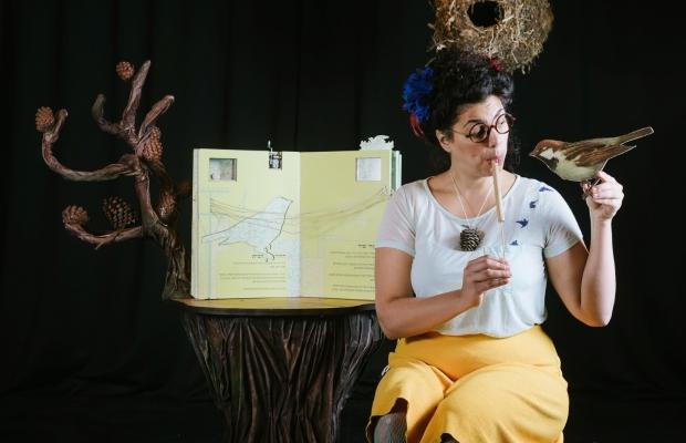 ציפור מהספרים הצגת ילדים בתיאטרון הקרון בירושלים