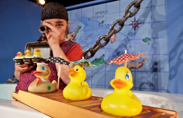 פיראט באמבט, הצגת ילדים תיאטרון בובות בתיאטרון הקרון בירושלים