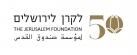 The Jerusalem Foundation